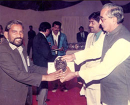 Recevied First Award From A.C. Chaoudhary